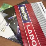 KeePerコーティングの耐久性とメリット・デメリット。ガラスコーティングについてKeePer Laboで聞いてきました!